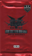 PR01-BoosterTC