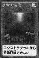 DomainoftheTrueMonarchs-JP-Manga-DY