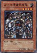 ExiledForce-GS02-JP-C