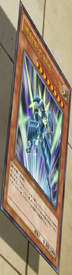 SwordsmanofRevealingLight-JP-Anime-ZX