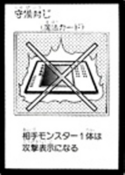StopDefense-JP-Manga-GX