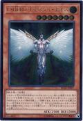 ElementalHEROHonestNeos-RC02-JP-UtR