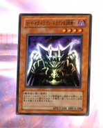 LordofD-JP-Anime-GX