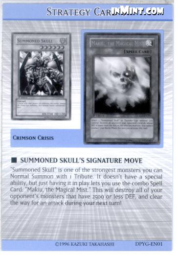 Summoned Skull's signature move