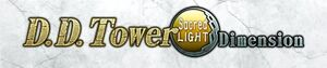 D.D. Tower: Sacred Light Dimension