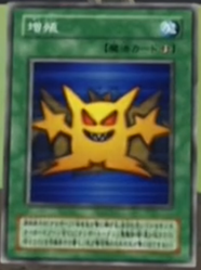 Multiply-JP-Anime-GX.png
