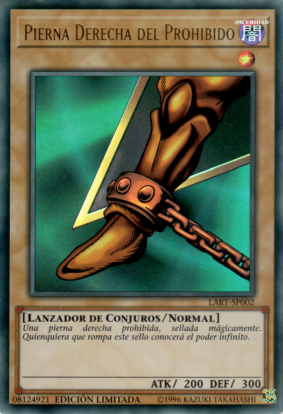 The Lost Art Promotion B (TCG-SP-LE)