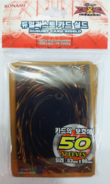 Sleeve-Other-TraditionalBacking-ZEXAL-KR