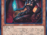 Card Artworks:Alich, Malebranche of the Burning Abyss