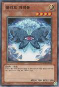MoonlitPapillon-GAOV-KR-C-UE