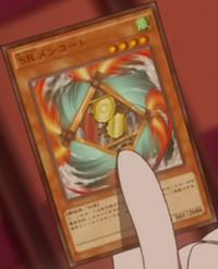 SpeedroidMenko-JP-Anime-AV.png
