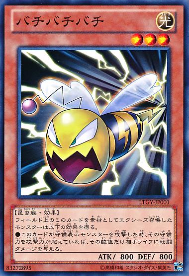 Lord of the Tachyon Galaxy (OCG-JP)