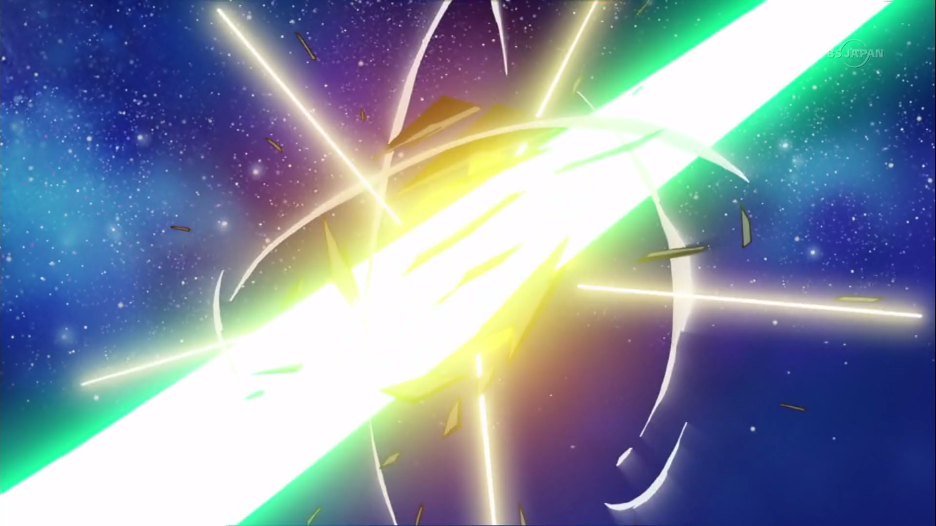 Cosmic Arrow