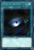 DarkHole-ST18-JP-NPR