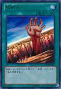 Fissure-DS14-JP-UR