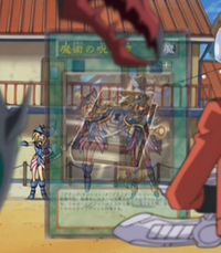 MagicFormula-JP-Anime-GX-2.png