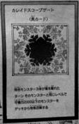 KaleidoscopeGate-JP-Manga-AV
