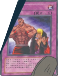 Taunt-JP-Anime-5D.png