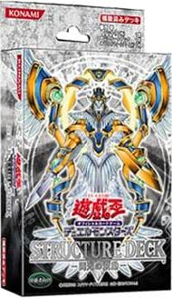 Structure Deck: Surge of Radiance