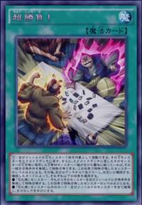 SuperAllIn-JP-Anime-AV.png