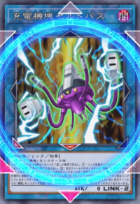 AppliancerCeltopus-JP-Anime-VR.png