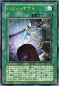PowerBond-JP-Anime-GX.png