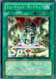 Speed Spell - Fiend's Sanctuary