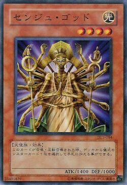 Senju of the Thousand Hands AP07-EN016 Common NM Yugioh