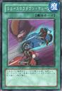 Speed Spell - Slowdown Machine