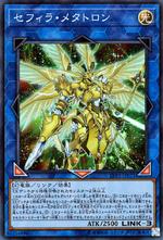 ZefraMetaltron-LVP1-JP-SR.png