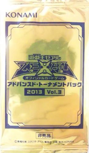 Advanced Tournament Pack 2013 Vol.3