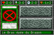 SwordArmofDragon-DDM-FR-VG