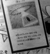 ZeroPotential-JP-Manga-AV