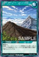Mountain-RDKP01-JP-OP