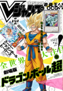 VJMP-2018-5-Cover