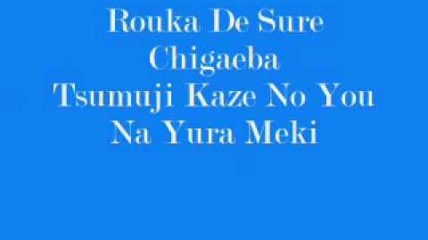 Aki_Maeda_-_Genki_No_Shower_With_Lyrics