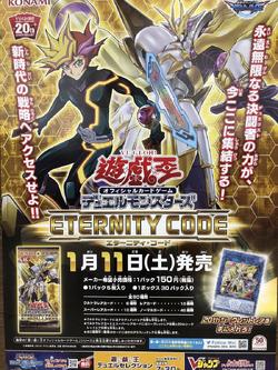 ETCO-EN071. TCG Eternity Ultra Rare Trap Card Fusion Deployment Yu-Gi-Oh