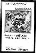 FrightfurDareDevil-JP-Manga-AV