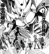 ObelisktheTormentor-JP-Manga-R-NC