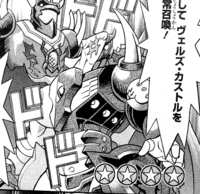 EvilswarmCastor-JP-Manga-DZ-NC.png