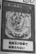 ImpenetrableAttack-JP-Manga-DY