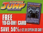 JMP 2005 subscription bonus