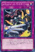 MetalfoesCombination-TDIL-JP-C