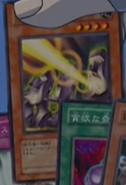 MoaiInterceptorCannons-JP-Anime-GX