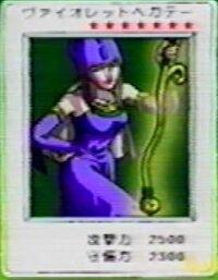 VioletHecate-JP-Anime-Toei.jpg