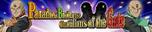 GuardiansOfTheGate-Banner.png