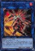SkyStrikerAceKagari-DBDS-JP-UR