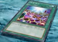 TachyonRefresh-JP-Anime-ZX.png