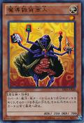 MagicalMerchant-DS14-JP-UR