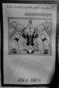 MirrorImagineCatadioptricker7-JP-Manga-AV